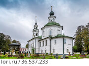 Church of the Savior Image on Zaprudna, Kostroma, Russia. Стоковое фото, фотограф Zoonar.com/Boris Breytman / easy Fotostock / Фотобанк Лори