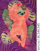 Yoga sloth with tropic plants grunge. Стоковая иллюстрация, иллюстратор Анна Павлова / Фотобанк Лори