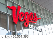 Krasnogorsk, Russia - July 09.2016. The concert Vegas City Hall center (2000 год). Редакционное фото, фотограф Володина Ольга / Фотобанк Лори