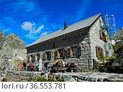 An der Gelmerhütte des Schweizer Alpen-Club (SAC), Berner Oberland... Стоковое фото, фотограф Zoonar.com/Georg / age Fotostock / Фотобанк Лори