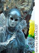 ZON-8953588. Стоковое фото, фотограф Zoonar.com/Sergio Delle Vedove / age Fotostock / Фотобанк Лори