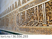 Islamic architectural detail in the Mexuar inside the Nasrid Palace... Стоковое фото, фотограф Frederic Soreau / age Fotostock / Фотобанк Лори