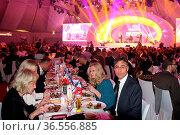 Hoher Unterhaltungswert bei der Miss Germany 2016 - Das Finale im... Стоковое фото, фотограф Zoonar.com/Joachim Hahne / age Fotostock / Фотобанк Лори