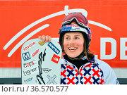 Samkova Eva freut sich über den Sieg beim FIS Weltcup Snowboard ... Стоковое фото, фотограф Zoonar.com/Joachim Hahne / age Fotostock / Фотобанк Лори