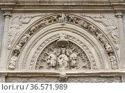 Calahorra, Cathedral of Santa Maria (17th century), San Jeronimo ... Стоковое фото, фотограф J M Barres / age Fotostock / Фотобанк Лори