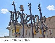 Ruta de la forja, open-air museum through the streets of the town... Стоковое фото, фотограф Andrés Membrive Martínez / easy Fotostock / Фотобанк Лори