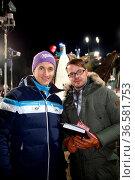 Ex-Weltmeister und Eurosport-Skisprung-Experte Martin Schmitt beim... Стоковое фото, фотограф Zoonar.com/Joachim Hahne / age Fotostock / Фотобанк Лори
