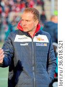 Trainer Sascha Lewandowski (Berlin) nach dem Spiel, fussball: 2.BL... Стоковое фото, фотограф Zoonar.com/Joachim Hahne / age Fotostock / Фотобанк Лори