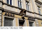 Adler Apotheke in Detmold. Стоковое фото, фотограф Zoonar.com/Martina Berg / easy Fotostock / Фотобанк Лори