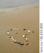 Herz, liebe, sand, strand, sandstrand, geburtstag, hochzeit, hochzeitstag... Стоковое фото, фотограф Zoonar.com/Volker Rauch / easy Fotostock / Фотобанк Лори