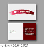 Abstract Paint Brush Business Card Template. Стоковое фото, фотограф Zoonar.com/Roberto Rizzo / easy Fotostock / Фотобанк Лори