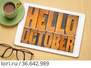 Hello October - word abstract in vintage letterpress wood type blocks... Стоковое фото, фотограф Zoonar.com/Marek Uliasz / easy Fotostock / Фотобанк Лори