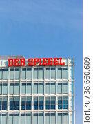 Hamburg, Deutschland - 21. April 2021: Der Spiegel Logo Hauptsitz... Стоковое фото, фотограф Zoonar.com/Markus Mainka / age Fotostock / Фотобанк Лори