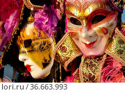 Maske - mask 04. Стоковое фото, фотограф Zoonar.com/Liane Matrisch / easy Fotostock / Фотобанк Лори