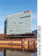 Hamburg, Deutschland - 21. April 2021: Der Spiegel Hauptsitz an der... Стоковое фото, фотограф Zoonar.com/Markus Mainka / easy Fotostock / Фотобанк Лори