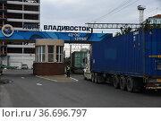 ВМТП. Владивостокский морской торговый порт. Редакционное фото, фотограф syngach / Фотобанк Лори