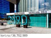 Madrid, Spain - February 7, 2021: Torre Espacio office building entrance... Стоковое фото, фотограф Zoonar.com/@jjfarquitectos / easy Fotostock / Фотобанк Лори