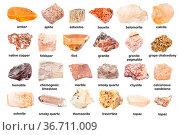 Set of various unpolished rocks with names (calcite, asbestos, aplite... Стоковое фото, фотограф Zoonar.com/Valery Voennyy / easy Fotostock / Фотобанк Лори