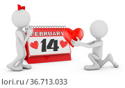 Man gives a heart on the background of the desk calendar with the... Стоковое фото, фотограф Zoonar.com/Roman Ivashchenko / easy Fotostock / Фотобанк Лори