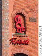 """Berlin, Germany - Entrance area of Bolle festival hall with logo"" Редакционное фото, агентство Caro Photoagency / Фотобанк Лори"