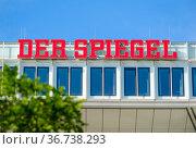 """The mirror, Hamburg, Germany, Europe"" Редакционное фото, агентство Caro Photoagency / Фотобанк Лори"