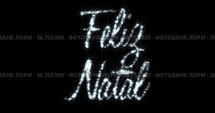Image of  seasonal greeting written in shiny letter on black background