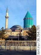 Mevlana Mosque in Konya, Tuirkey. Стоковое фото, фотограф Zoonar.com/Valeriy Shanin / age Fotostock / Фотобанк Лори