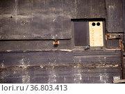 In einer Nische einer abgerissenen Fassade eines Geschäftgebäudes... Стоковое фото, фотограф Zoonar.com/Bastian Kienitz / easy Fotostock / Фотобанк Лори