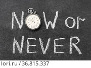 Now or never concept handwritten on chalkboard with vintage precise... Стоковое фото, фотограф Zoonar.com/Yury Zap / easy Fotostock / Фотобанк Лори
