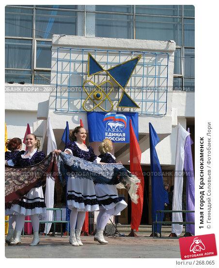 1 мая город Краснокаменск, фото № 268065, снято 1 мая 2008 г. (c) Геннадий Соловьев / Фотобанк Лори