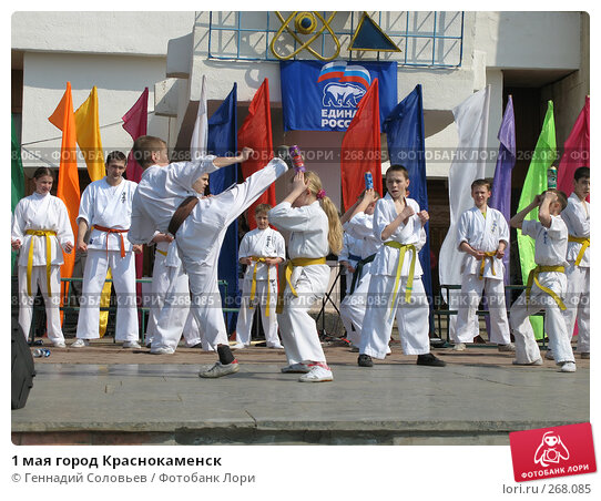Купить «1 мая город Краснокаменск», фото № 268085, снято 1 мая 2008 г. (c) Геннадий Соловьев / Фотобанк Лори