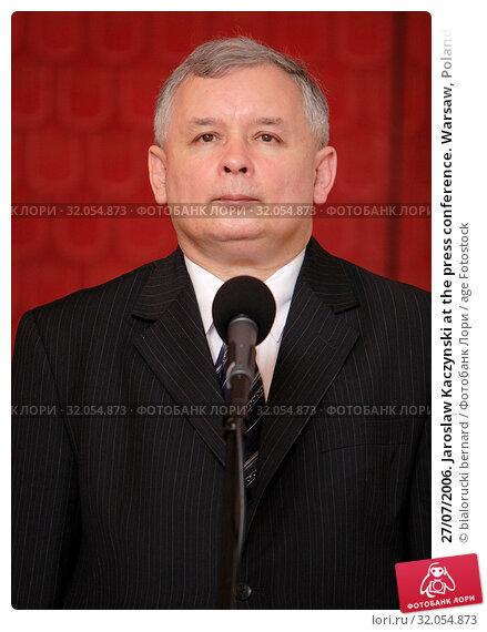 27/07/2006. Jaroslaw Kaczynski at the press conference. Warsaw, Poland. Редакционное фото, фотограф bialorucki bernard / age Fotostock / Фотобанк Лори