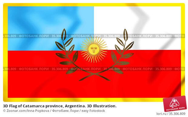 3D Flag of Catamarca province, Argentina. 3D Illustration. Стоковое фото, фотограф Zoonar.com/Inna Popkova / easy Fotostock / Фотобанк Лори
