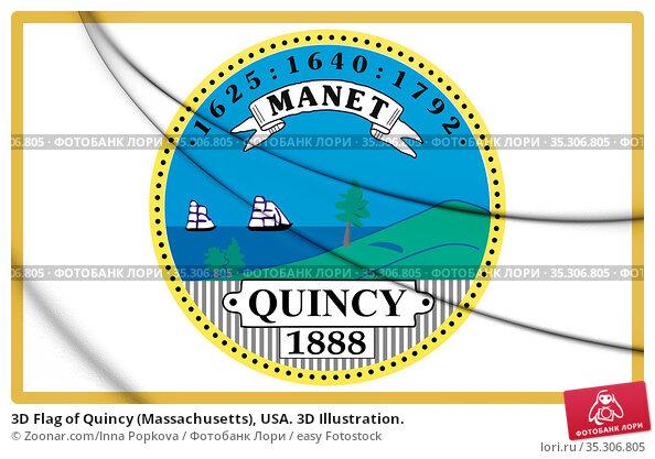 3D Flag of Quincy (Massachusetts), USA. 3D Illustration. Стоковое фото, фотограф Zoonar.com/Inna Popkova / easy Fotostock / Фотобанк Лори