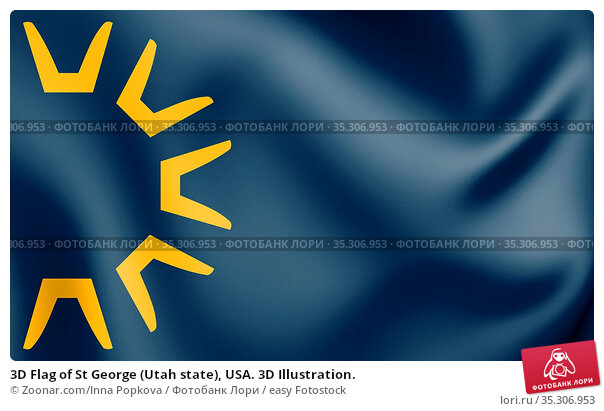 3D Flag of St George (Utah state), USA. 3D Illustration. Стоковое фото, фотограф Zoonar.com/Inna Popkova / easy Fotostock / Фотобанк Лори