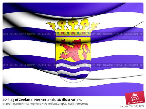 3D Flag of Zeeland, Netherlands. 3D Illustration. Стоковое фото, фотограф Zoonar.com/Inna Popkova / easy Fotostock / Фотобанк Лори