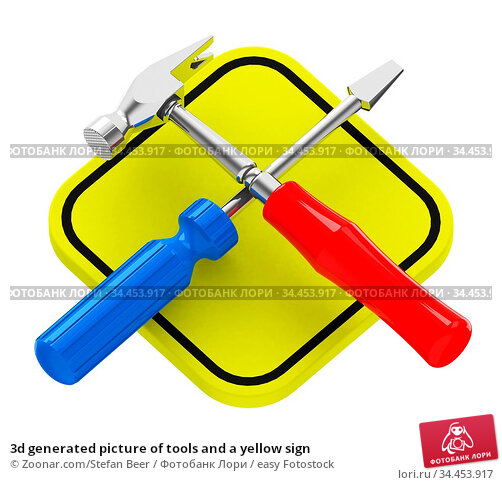 3d generated picture of tools and a yellow sign. Стоковое фото, фотограф Zoonar.com/Stefan Beer / easy Fotostock / Фотобанк Лори