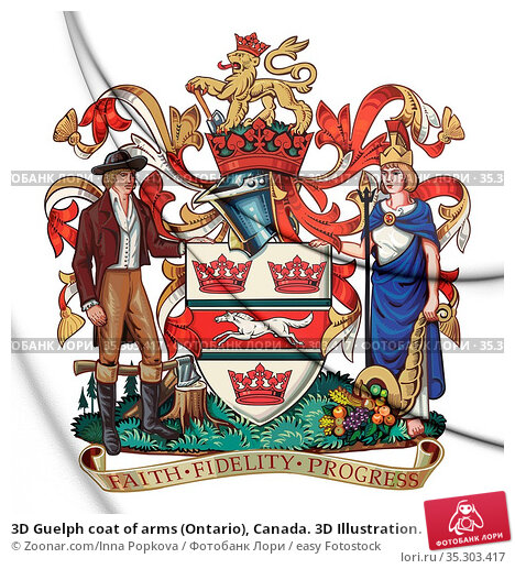 3D Guelph coat of arms (Ontario), Canada. 3D Illustration. Стоковое фото, фотограф Zoonar.com/Inna Popkova / easy Fotostock / Фотобанк Лори