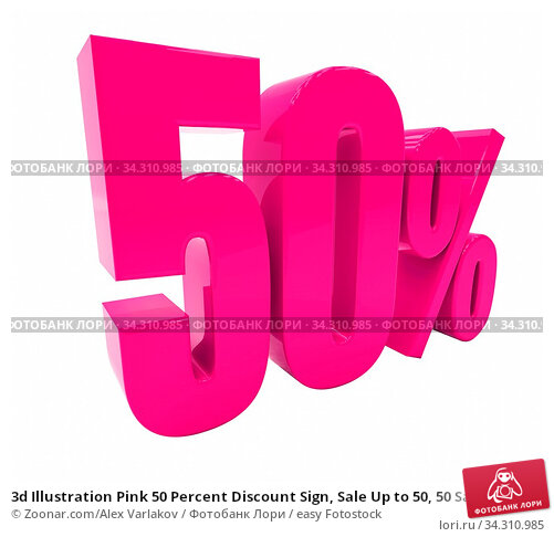 3d Illustration Pink 50 Percent Discount Sign, Sale Up to 50, 50 Sale, Pink Percentages Special Offer, Save On 50 Icon, 50 Off Tag, Pink 50 Percentage Sign, Percentage 3d, Black Friday Percentage. Стоковое фото, фотограф Zoonar.com/Alex Varlakov / easy Fotostock / Фотобанк Лори