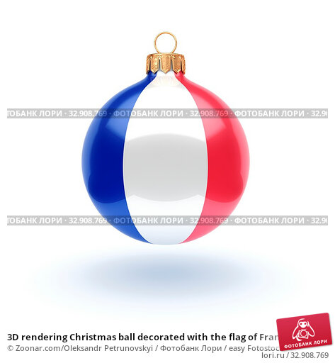3D rendering Christmas ball decorated with the flag of France. Стоковое фото, фотограф Zoonar.com/Oleksandr Petrunovskyi / easy Fotostock / Фотобанк Лори