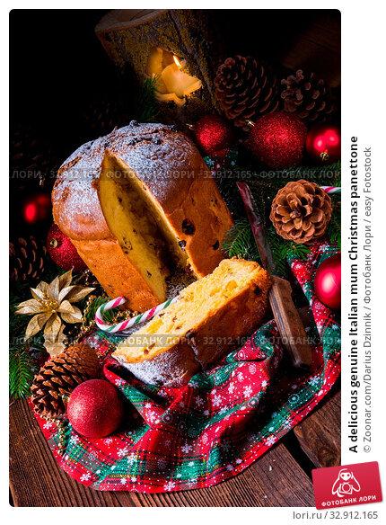 A delicious genuine Italian mum Christmas panettone. Стоковое фото, фотограф Zoonar.com/Darius Dzinnik / easy Fotostock / Фотобанк Лори
