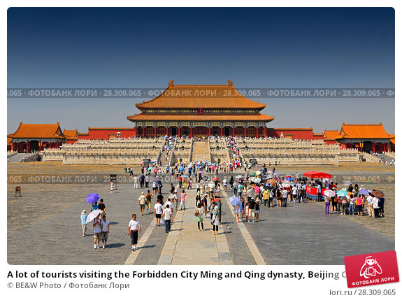 Купить «A lot of tourists visiting the Forbidden City Ming and Qing dynasty, Beijing China», фото № 28309065, снято 19 июня 2019 г. (c) BE&W Photo / Фотобанк Лори