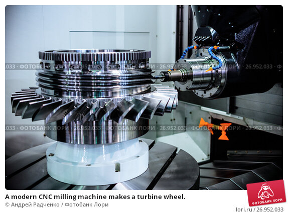Купить «A modern CNC milling machine makes a turbine wheel.», фото № 26952033, снято 16 мая 2017 г. (c) Андрей Радченко / Фотобанк Лори