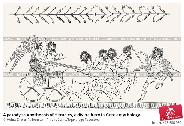 heroism in the story of heracles Start studying stages of the hero's story for hercules learn vocabulary, terms, and more with flashcards, games, and other study tools.