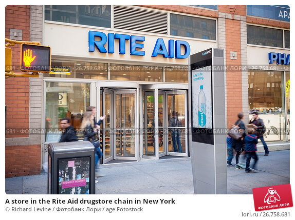 an analysis of the rite aid in drugstore chain quality operations