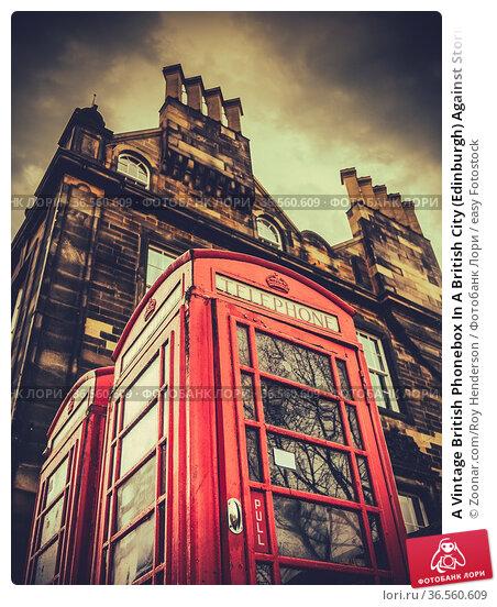 A Vintage British Phonebox In A British City (Edinburgh) Against Stormy... Стоковое фото, фотограф Zoonar.com/Roy Henderson / easy Fotostock / Фотобанк Лори