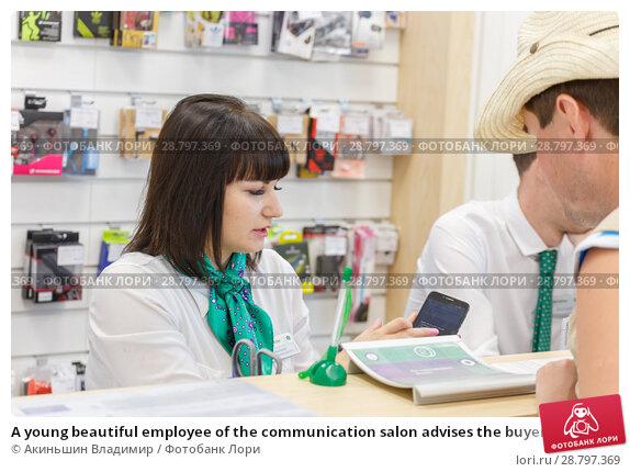 Купить «A young beautiful employee of the communication salon advises the buyer of a young man.», фото № 28797369, снято 15 августа 2017 г. (c) Акиньшин Владимир / Фотобанк Лори