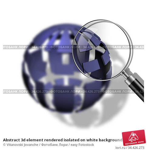 Abstract 3d element rendered isolated on white background. Стоковое фото, фотограф Vitanovski Jovanche / easy Fotostock / Фотобанк Лори