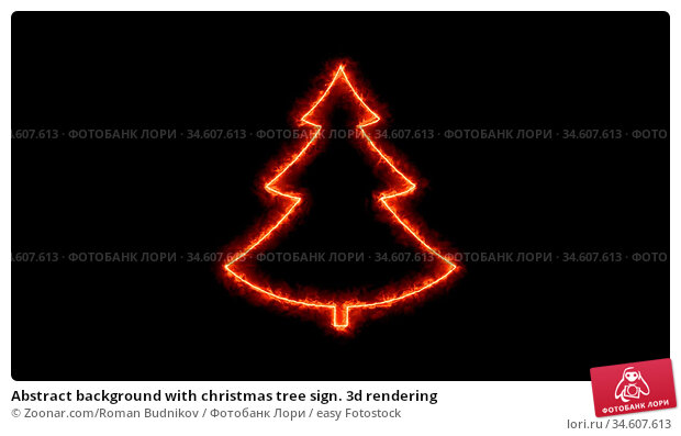 Abstract background with christmas tree sign. 3d rendering. Стоковое фото, фотограф Zoonar.com/Roman Budnikov / easy Fotostock / Фотобанк Лори