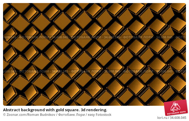 Abstract background with gold square. 3d rendering. Стоковое фото, фотограф Zoonar.com/Roman Budnikov / easy Fotostock / Фотобанк Лори